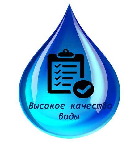 Высокое качества воды
